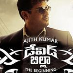 Ajith David Billa Movie Posters