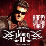 Billa 2 Ajith Birthday Wishes Wallpapers