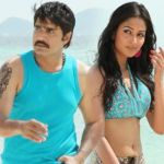 Devaraya Movie Hot Stills