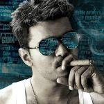 Thuppaki First Look Images