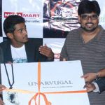 Unarvugal Music Albam Launch Stills