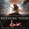 Eega Movie Release Posters