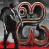Vikram 'I' Movie First Look Wallpapers