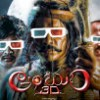 Ambuli 3D Telugu Movie Wallpapers