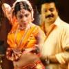 Avanthipuram Movie Stills