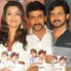 Brothers Movie Audio Release Function Stills