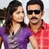 Chudalani Cheppalani Movie Stills