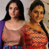 Actress Ramya New Images