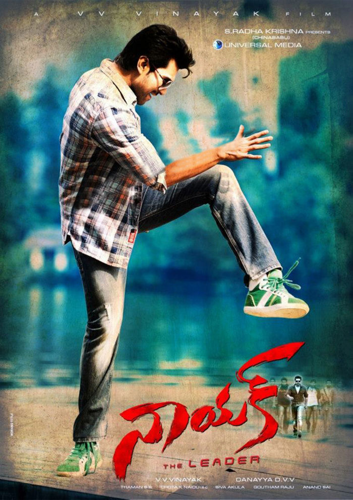 Ram Charan Naayak Movie New Poster New Movie Posters