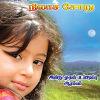 Nilachoru Tamil Movie Posters