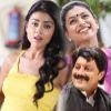 Pavitra Telugu Movie Stills