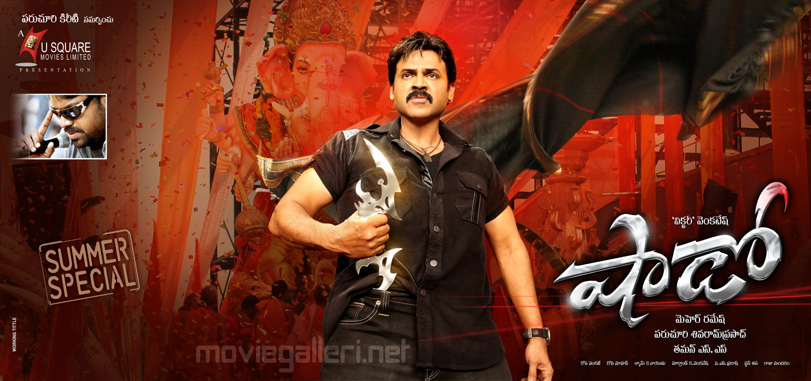 Victory Venkatesh Shadow Movie New Wallpaper