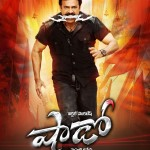 Venkatesh Shadow Movie New Poster