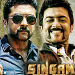 Singam 2 Audio Release Posters