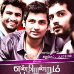 Endrendrum Punnagai Movie First Look Posters