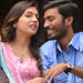 Naiyandi Tamil Movie Stills