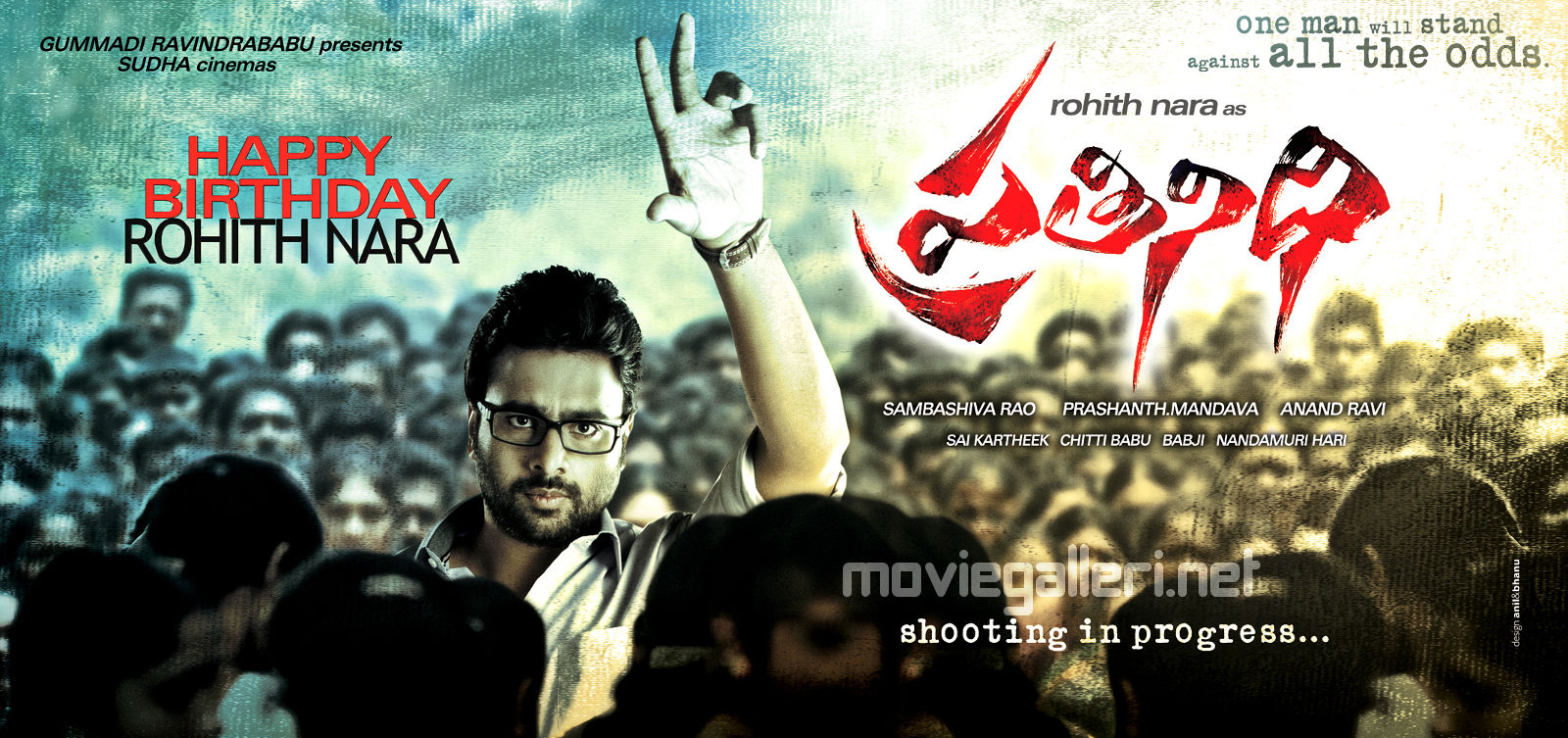 Nara Rohit's Pratinidhi First Look Wallpapers