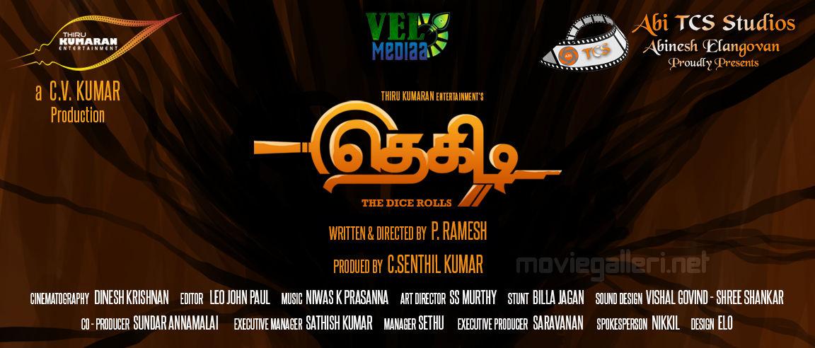 Thegidi movie title logo design wallpaper new movie posters - Title wallpaper ...