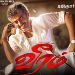 Ajith's Veeram First Look Posters