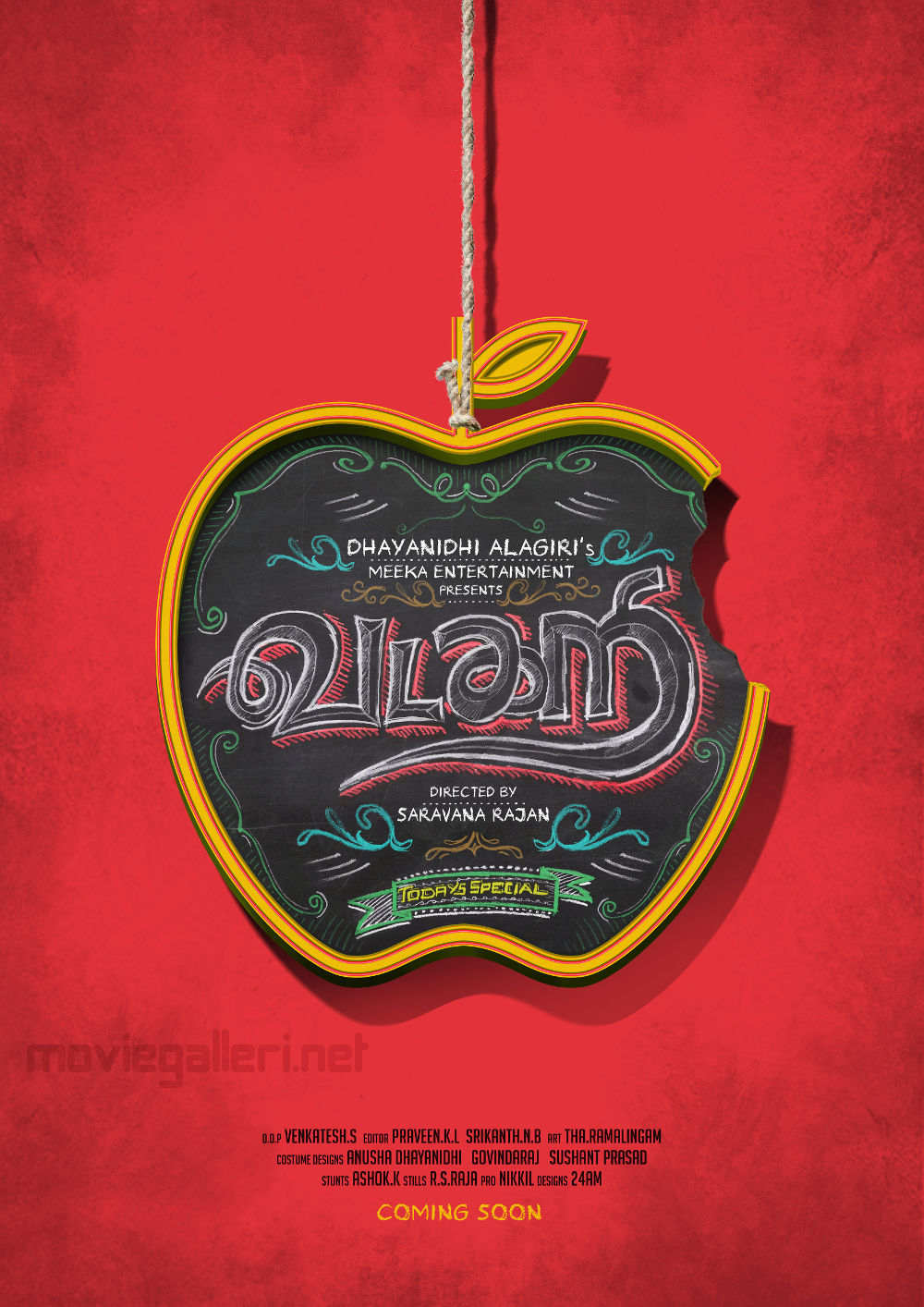 VadaCurry Movie First Look Posters