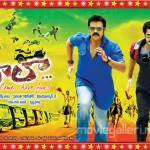 Masala Movie First Look Wallpapers