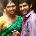 Pandiya Nadu Movie Stills