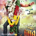 Vijay's Jilla First Look Poster