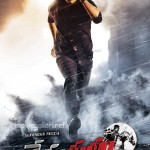 Allu Arjun in Race Gurram First Look Poster