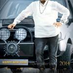 Balakrishna's Legend Movie New Year 2014 Poster