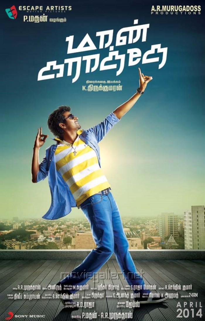 Actor Sivakarthikeyan in Maan Karate Movie First Look Posters