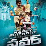 Ravi Teja Power First Look Posters