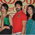 Irukku Aana Illa Movie Press Meet Stills
