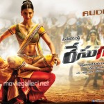 Allu Arjun & Shruti Hassan in Race Gurram First Look Wallpaper