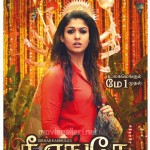Nayanthara's Nee Enge En Anbe Poster