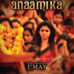 Nayanthara's Anaamika Movie Release Poster