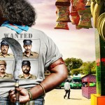Naalu Policeum Nalla Irundha Oorum Wallpapers