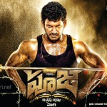 Vishal's Pooja First Look Wallpaper