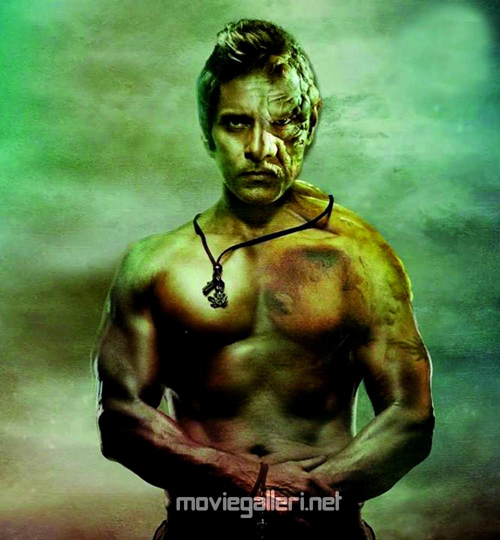 vikram_manocharudu_movie_first_look_image