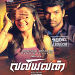 Valiyavan First Look Posters
