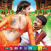 Nanbenda Audio Release Posters