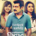 Yennai Arindhaal Audio Release Posters