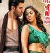 Maga Maharaju Release Posters