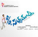 Allu Arjun's S/O Sathyamurthy Logo Wallpaper