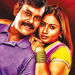 Katham Katham Release Posters