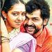 Komban Tamil Movie Posters