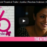 36 Vayadhinile Official Theatrical Trailer