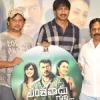 Enthavadu Gaani Audio Launch Stills