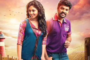 Kaaval Audio Release Posters