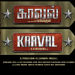 Kaaval Movie First Look Wallpapers