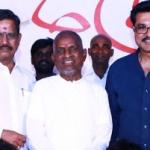 Kida Poosari Magudi Audio Launch Stills